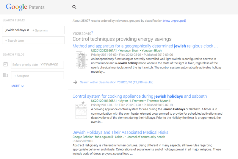 Google Patentsuche: Screenshot